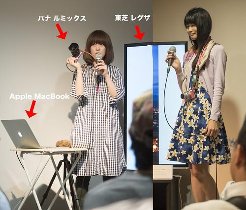 東京カメラ部 2015_04