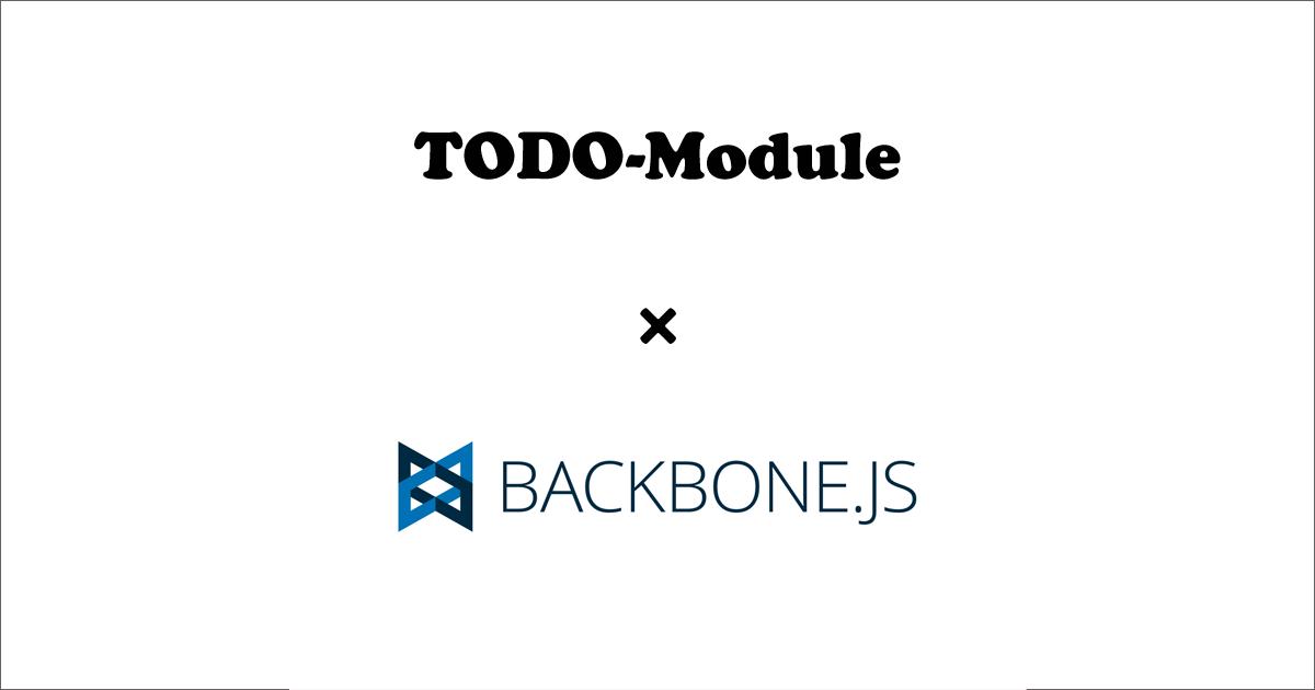 TODO-Module-Backbone-eye-catch