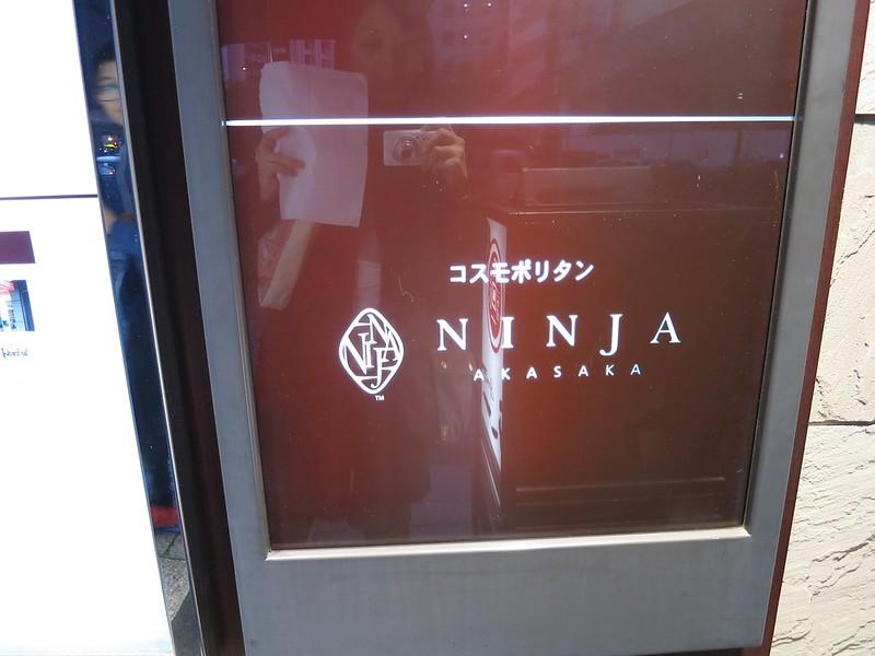 Ninja Asakusa