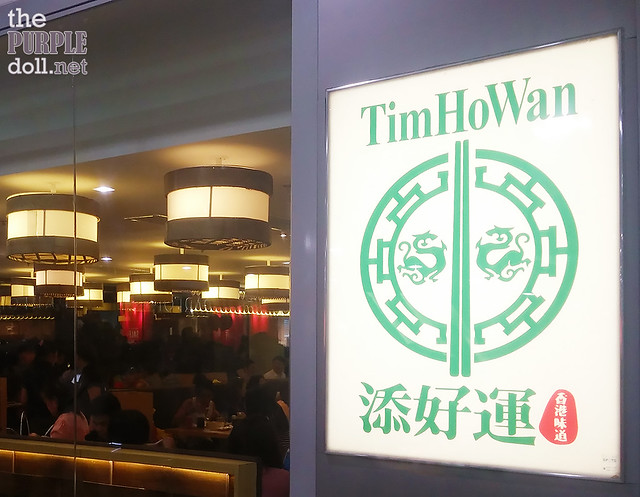 Tim Ho Wan SM North EDSA