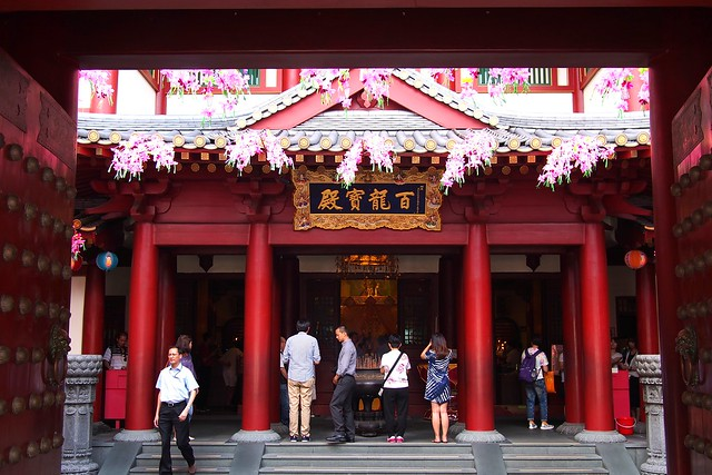 Tour of Singapore: Buddha Tooth Relic Temple