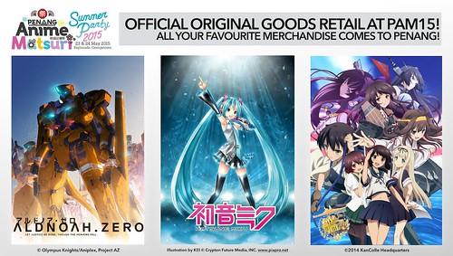 PAM15_Anime_Merchandise