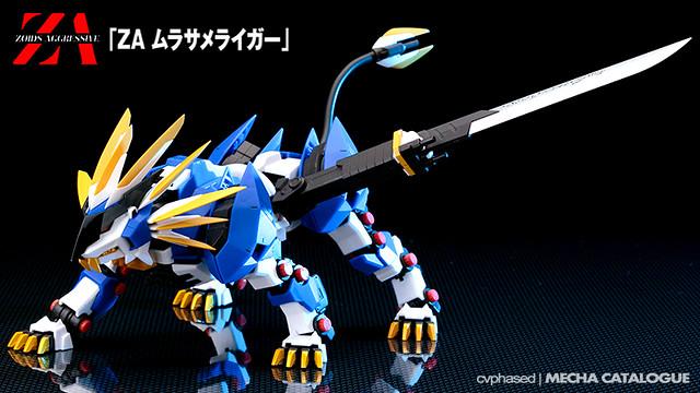 Kotobukuya - Zoids Aggressive Murasame Liger