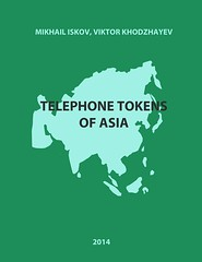 Telephone Tokens of Asia