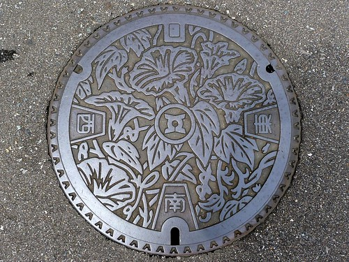 Matto Ishikawa, manhole cover 2 (石川県松任市のマンホール2)