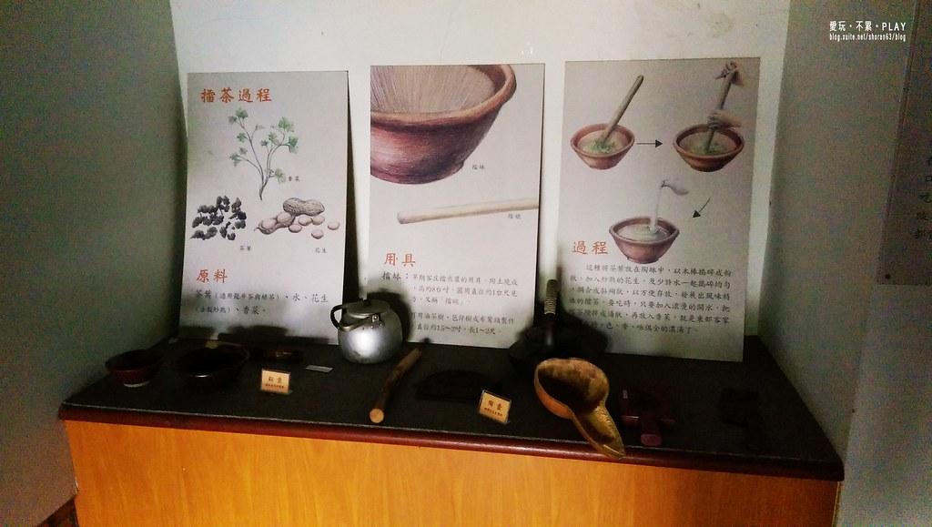 鳳林客家文物館0058