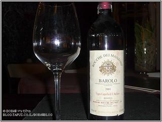 Rocche dei Manzoni Barolo Vigna Cappella S. Stefano Riserva 2001