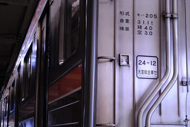 DSC_3155_2005
