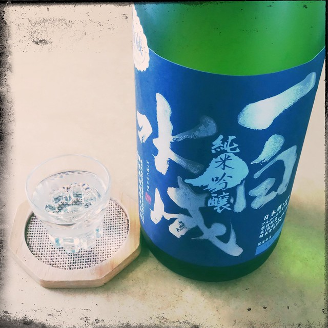 Ippakusuisei (blue label)