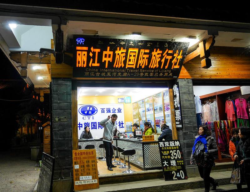 kunming_day6_45