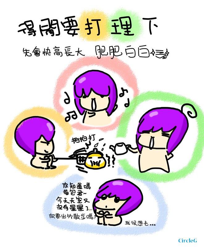 CIRCLEG 打理銀包 理財 腦點系列 繪圖 插畫 (1)