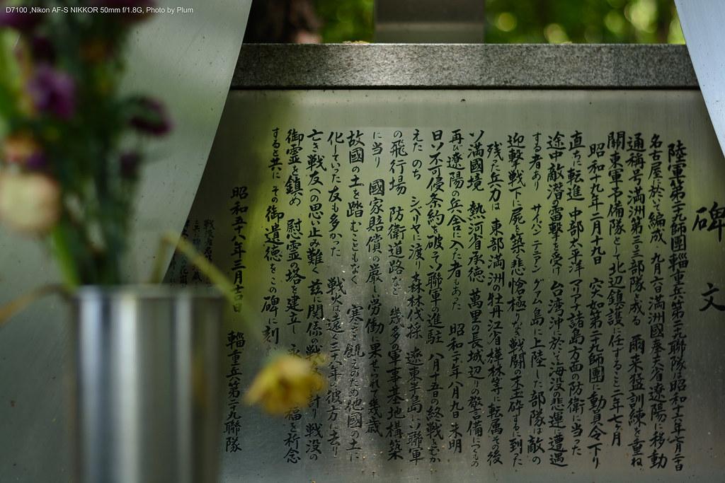 Aichi-Gokoku_07