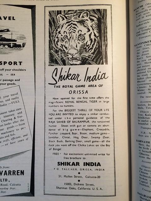Shikar: royal game area ad