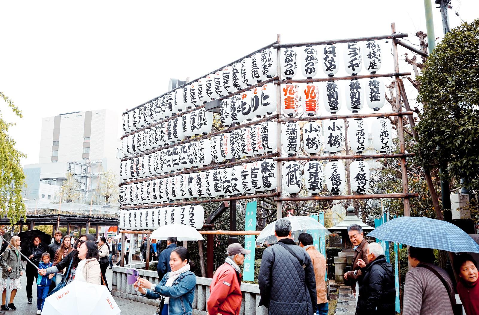 2015 April Tokyo 104