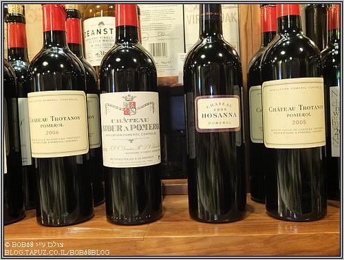 החלק השני של היינות בטעימה עם ז'אן קלוד ברואה במרתף של דרך היין בחשמונאים.