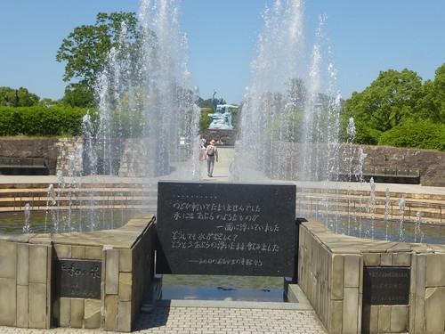 jp16-Nagasaki -1945-Parc (1)