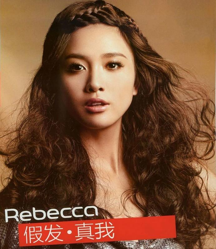 rebecca-jiafa-zhenwo