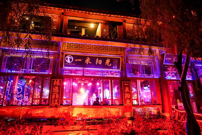 kunming_day6_42