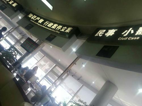 沈佩兰-20150522-闵行法院2