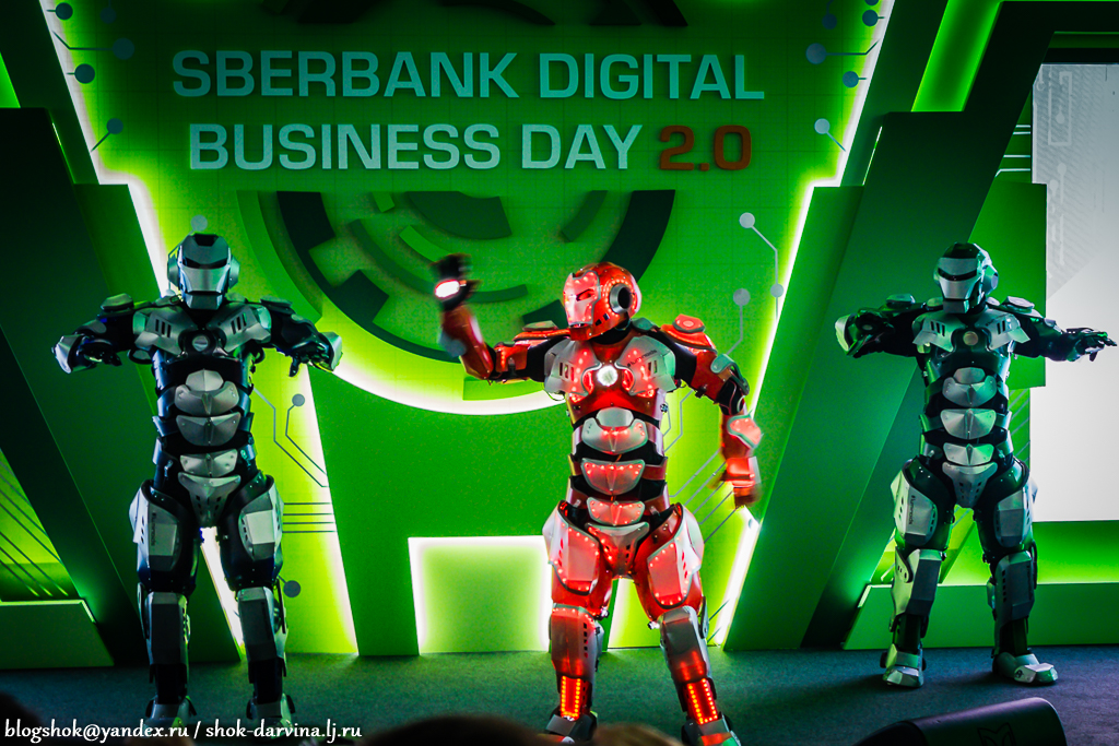Sberbank-8