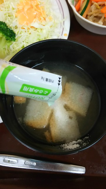 Add a food thickener to a bowl of miso soup. Oh, unexpectedly tastes not bad.