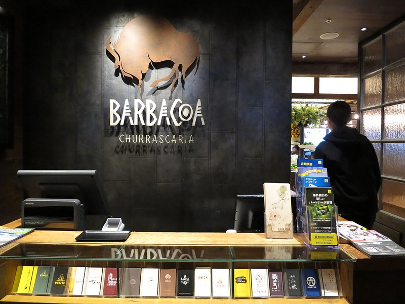 Barbacoa, Shibuya