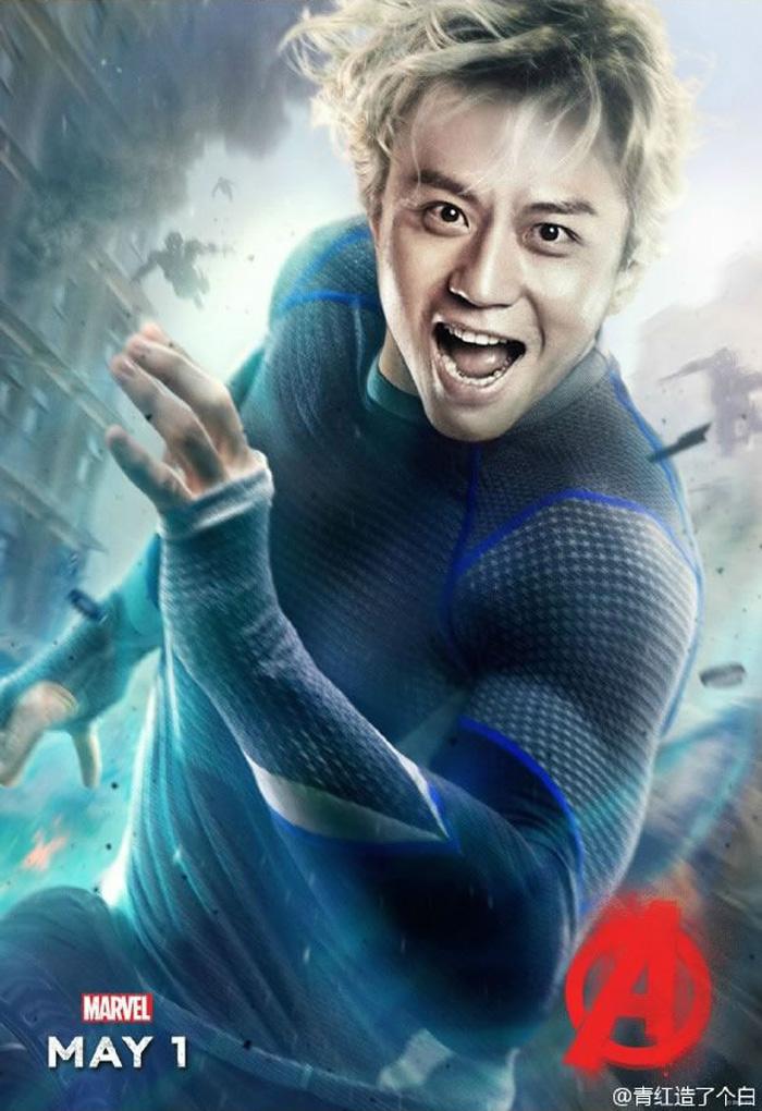 Vingadores Chineses