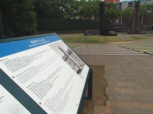 長崎市平和公園 原爆落下中心地 Nagasaki Peace Park Ground Zero