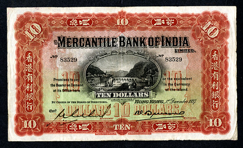 Lot 2474 Mercantile Bank of India, 1937 Issue