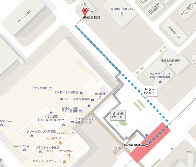 OkinawaMap0726-01