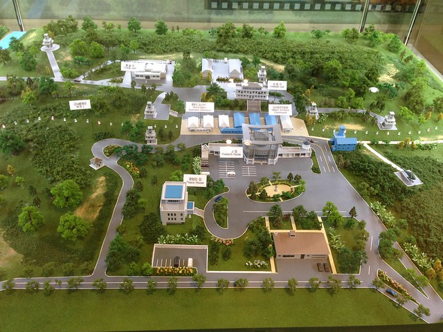 Model of Joint Security Area
