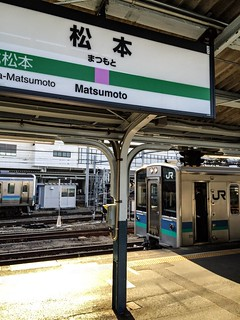 東京→大阪→東京 ∞の字の乗り鉄旅(2日目)