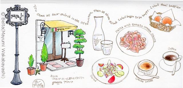 2015_05_18_grappa_01