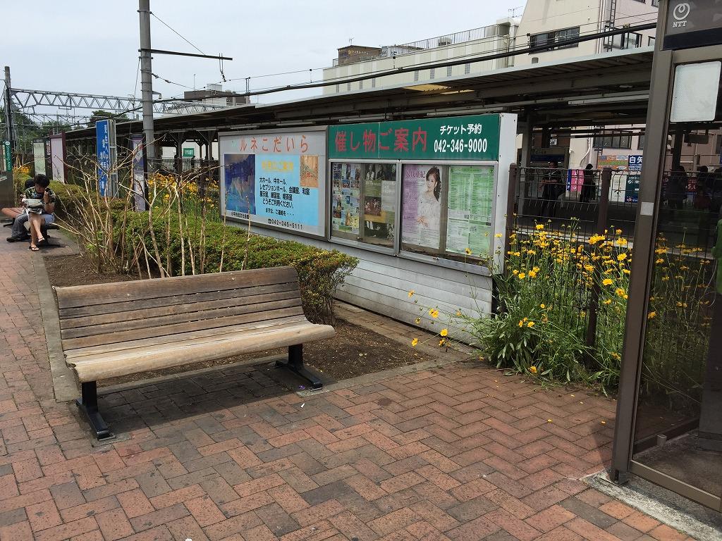 20150523_花小金井駅南口目