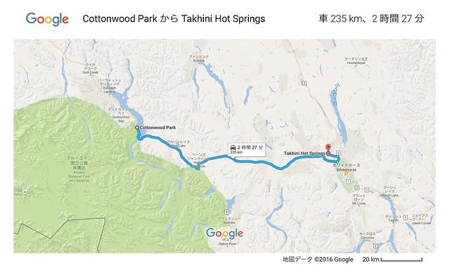 Cottonwood Park から Takhini Hot Springs - Google マップ