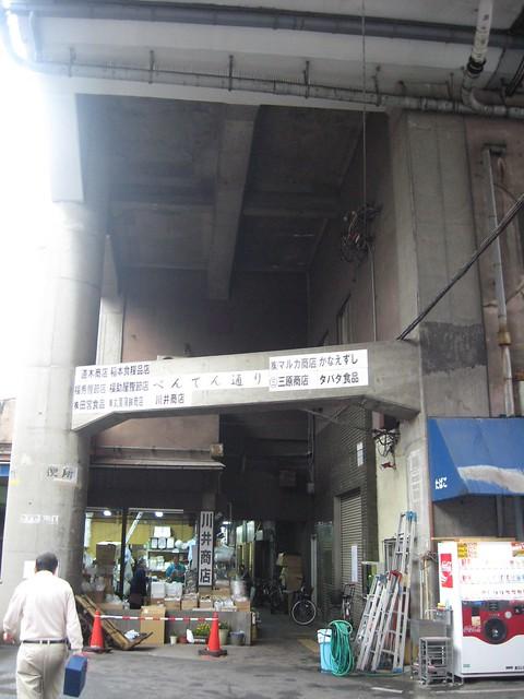 木津市場と阪神高速道路2