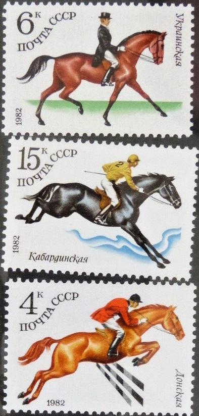 Známky Rusko 1982 Kone, nerazítkovaná séria MNH