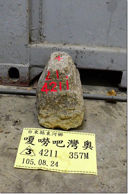 台東東河嗄嘮吧灣奧山三等三角點(# 4211 Elev. 357 m) 3