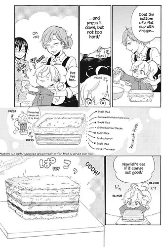 Sweetness and lightning ch.23