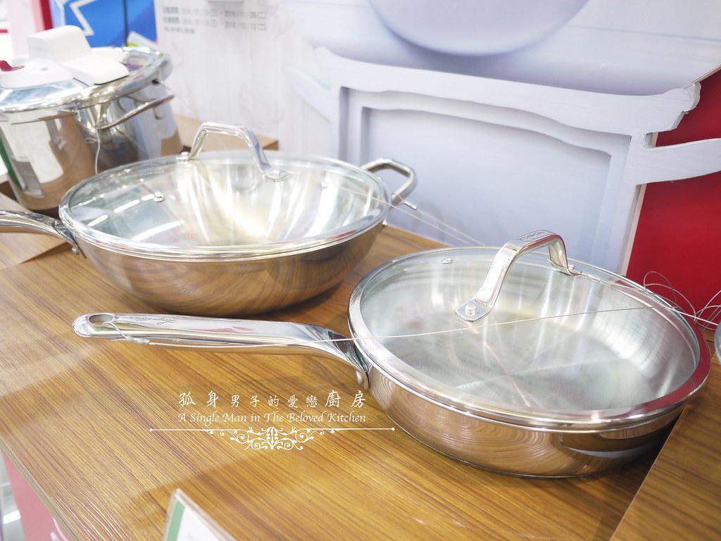 孤身廚房-大潤發最新集點換購—義大利樂鍋史蒂娜Lagostina7