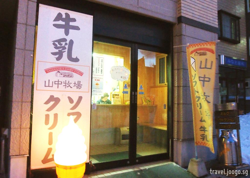Yamanaka Dairy Otaru - travel.joogo.sg