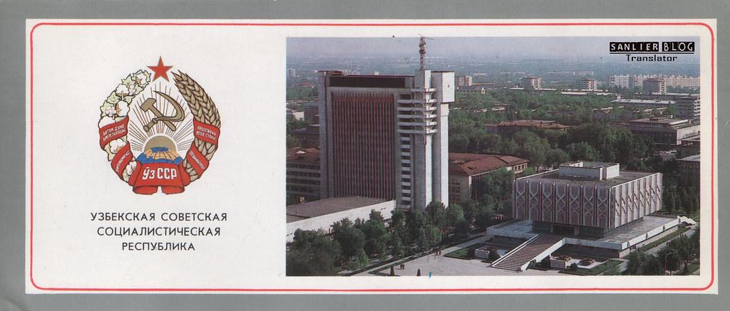 社会主义共和国首都明信片12