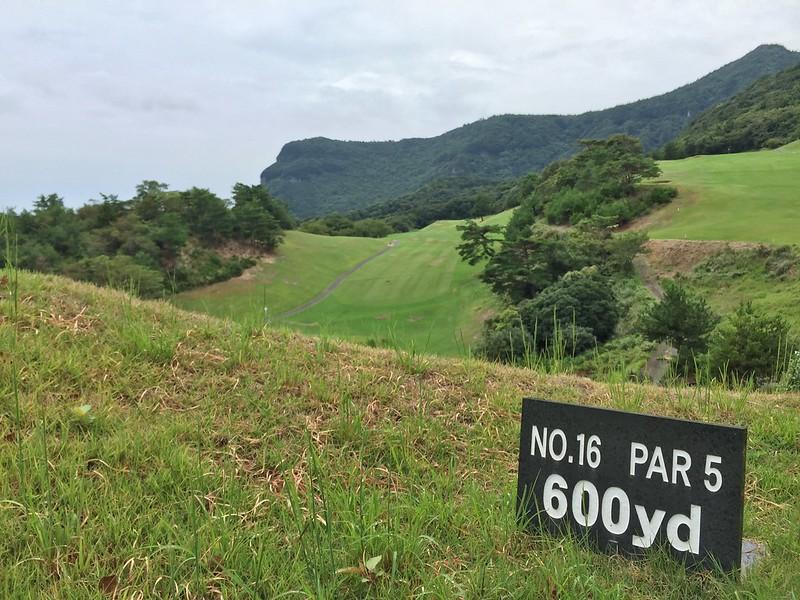 小豆島シーサイドゴルフクラブ #5