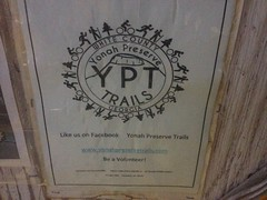 Yonah Preserve Trails
