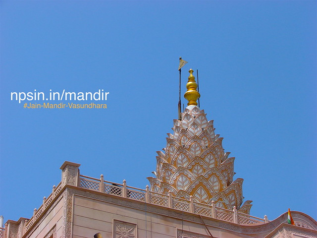 Shri Digamber Jain Mandir