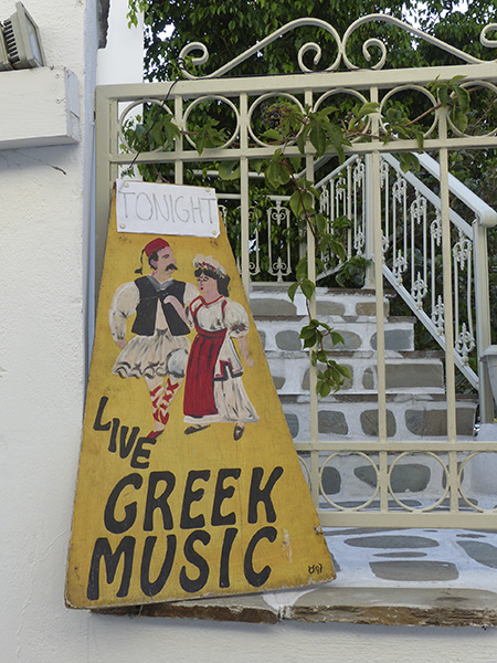 live greek music