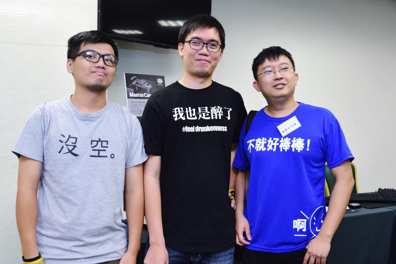 PTT-電蝦版聚-160820