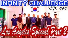 Infinity Challenge Ep.494