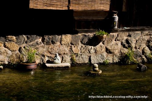 Kyoto #10