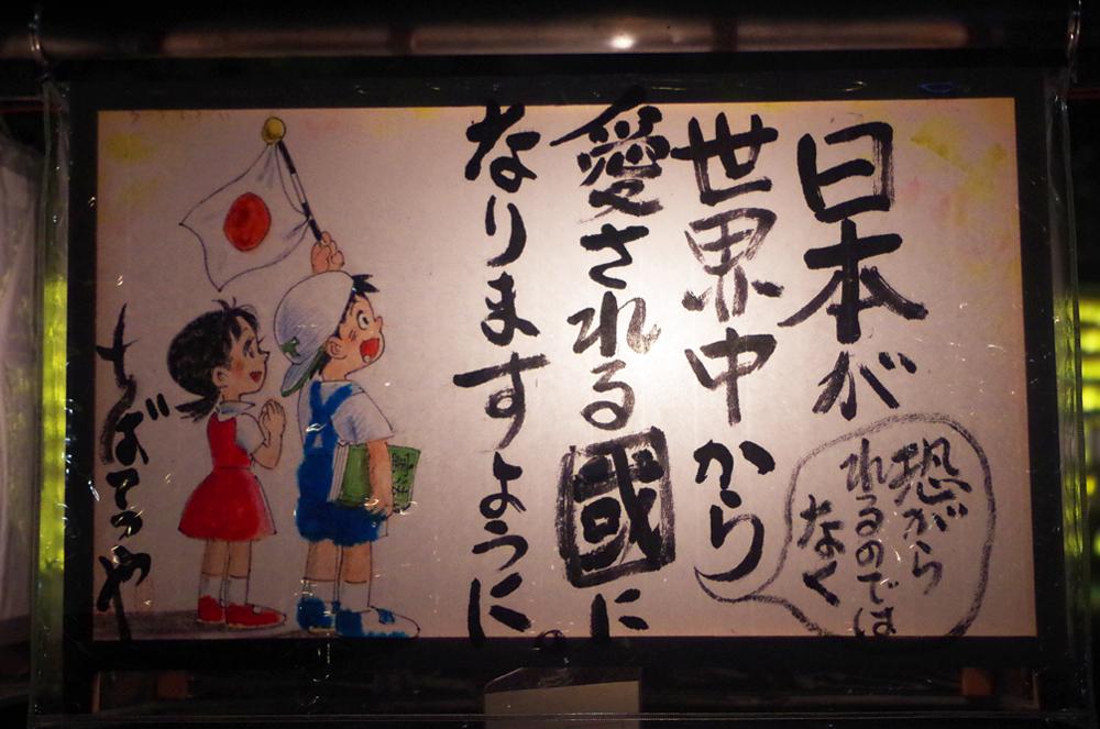 toomilog-yasukuni_mitamamaturi_2015_009